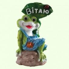 Садовая фигура Встречающая жаба