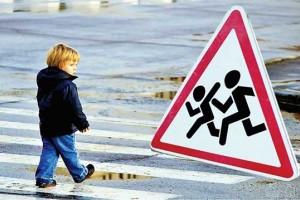 Садовые фигуры как способ обеспечения безопасности на дорогах